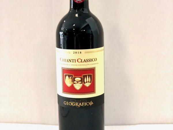 CHIANTI CLASSICO DOCG GEOGRAFICO CL 75